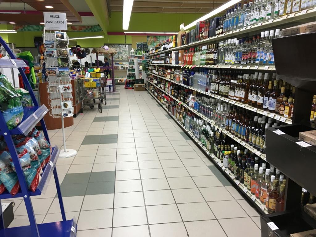 ベリーズシティ スーパーマーケット 陳列棚 お酒