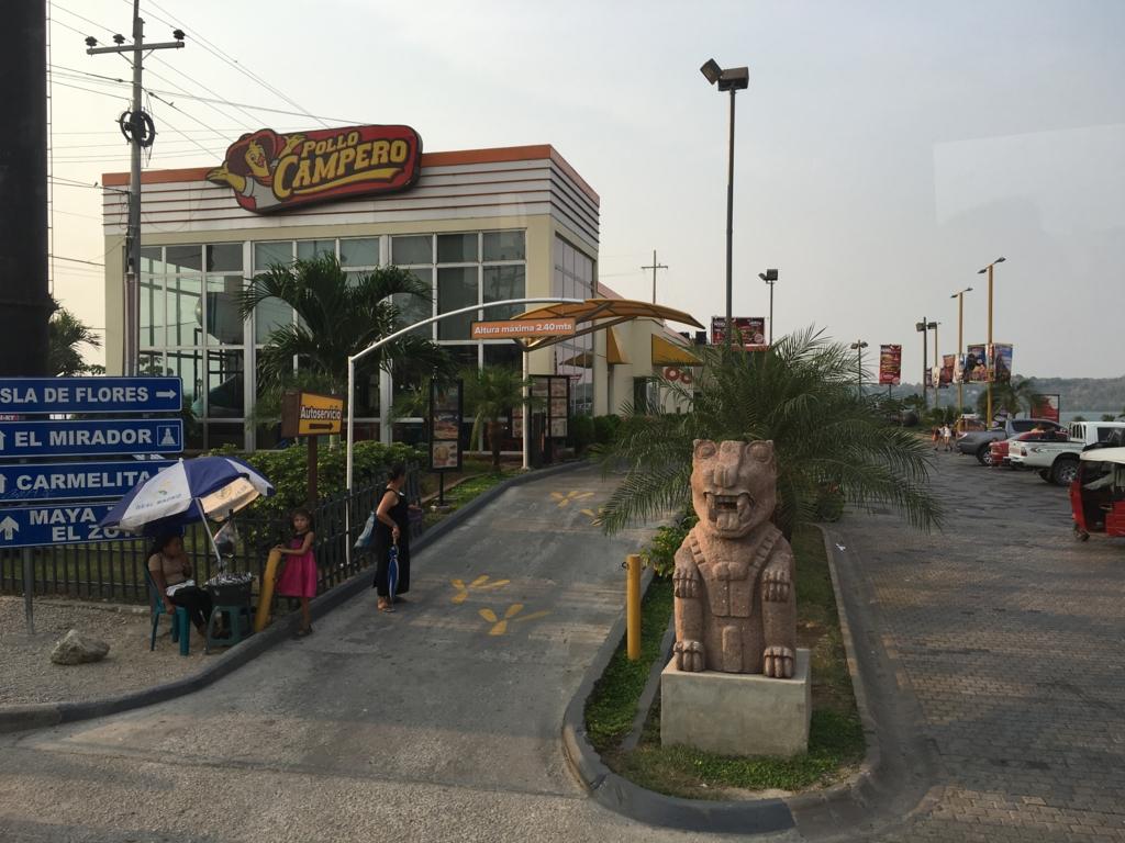 グアテマラ 人気のファーストフード店