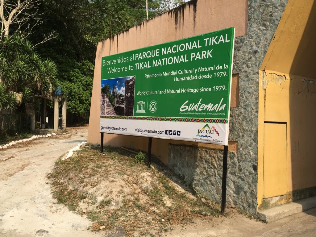 グアテマラ ティカル国立公園 入り口