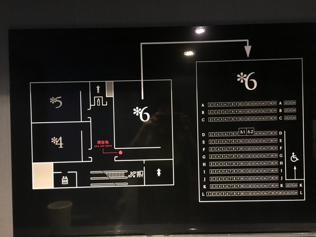 新宿ピカデリー スクリーン6マップ