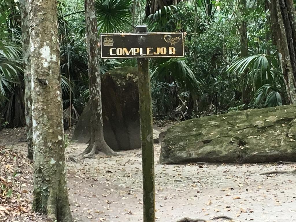 ティカル国立公園 コンプレックスR 看板