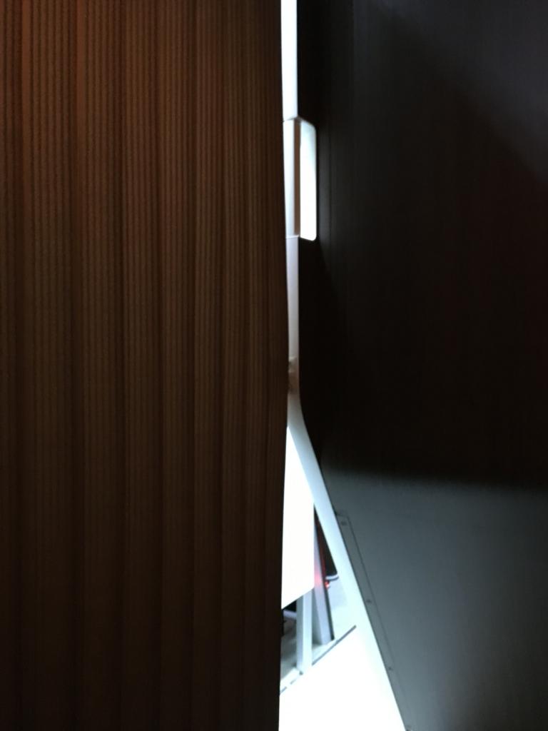 ドリームスリーパ ゼログラビティシート 通路側 カーテン