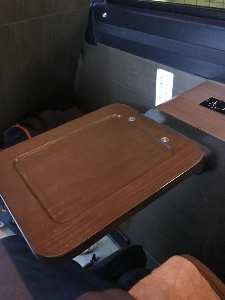 ドリームスリーパ ゼログラビティシート テーブル