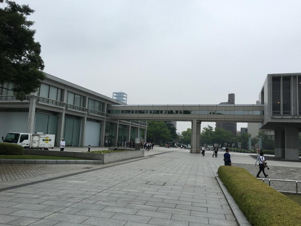 広島平和記念公園 平和記念資料館
