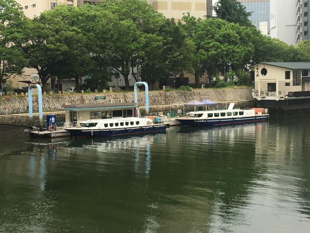 広島平和記念公園 宮島への高速船乗り場 停泊中の船