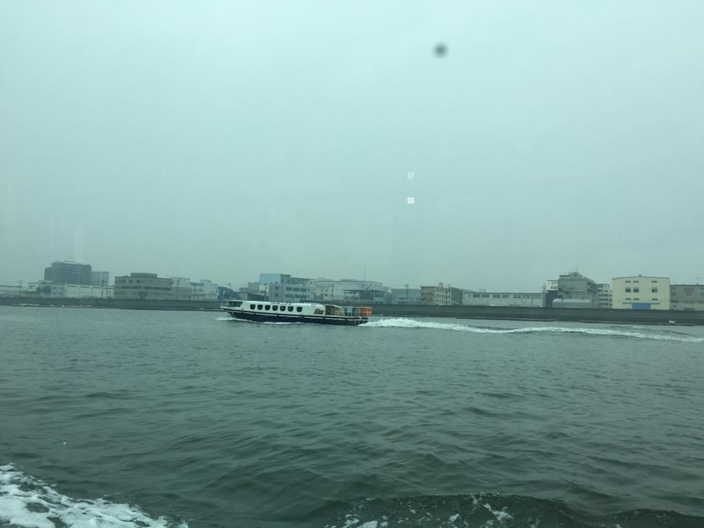 アクアネット広島 ひろしま世界遺産航路 高速船