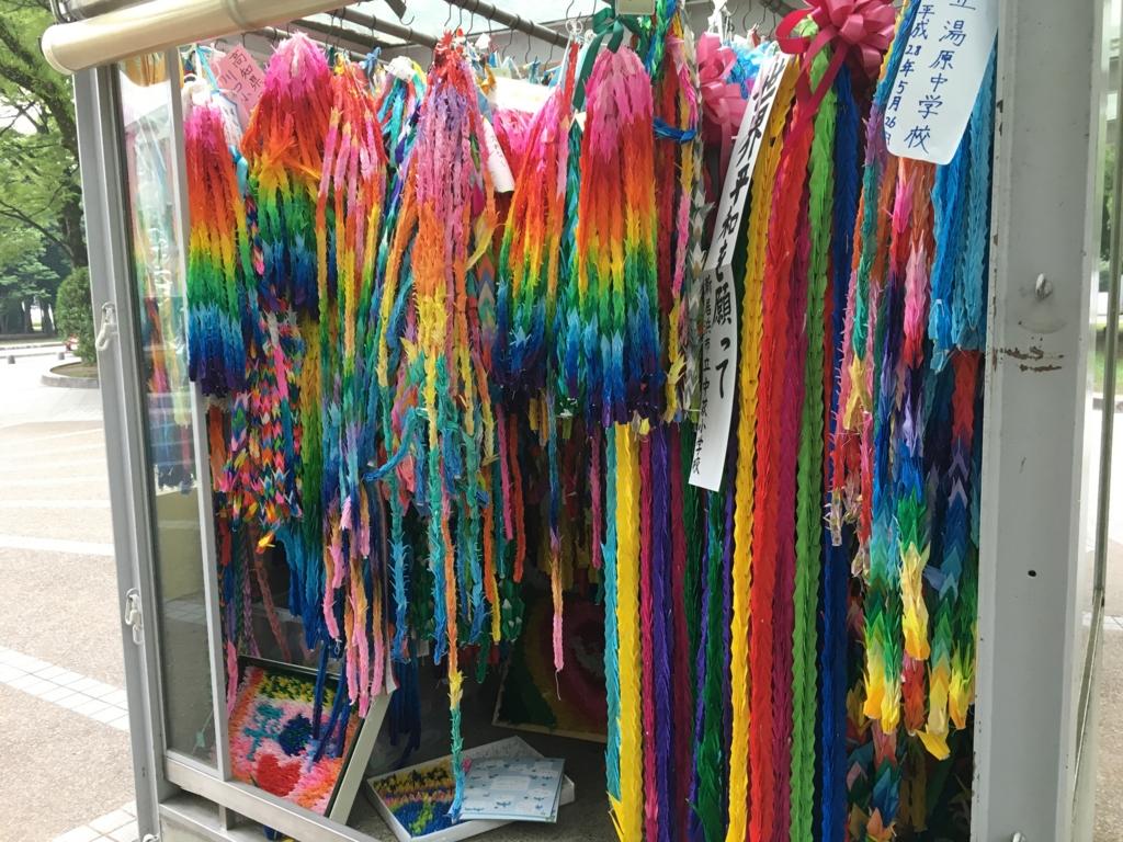 広島平和記念公園 原爆の子の像 千羽鶴ブース