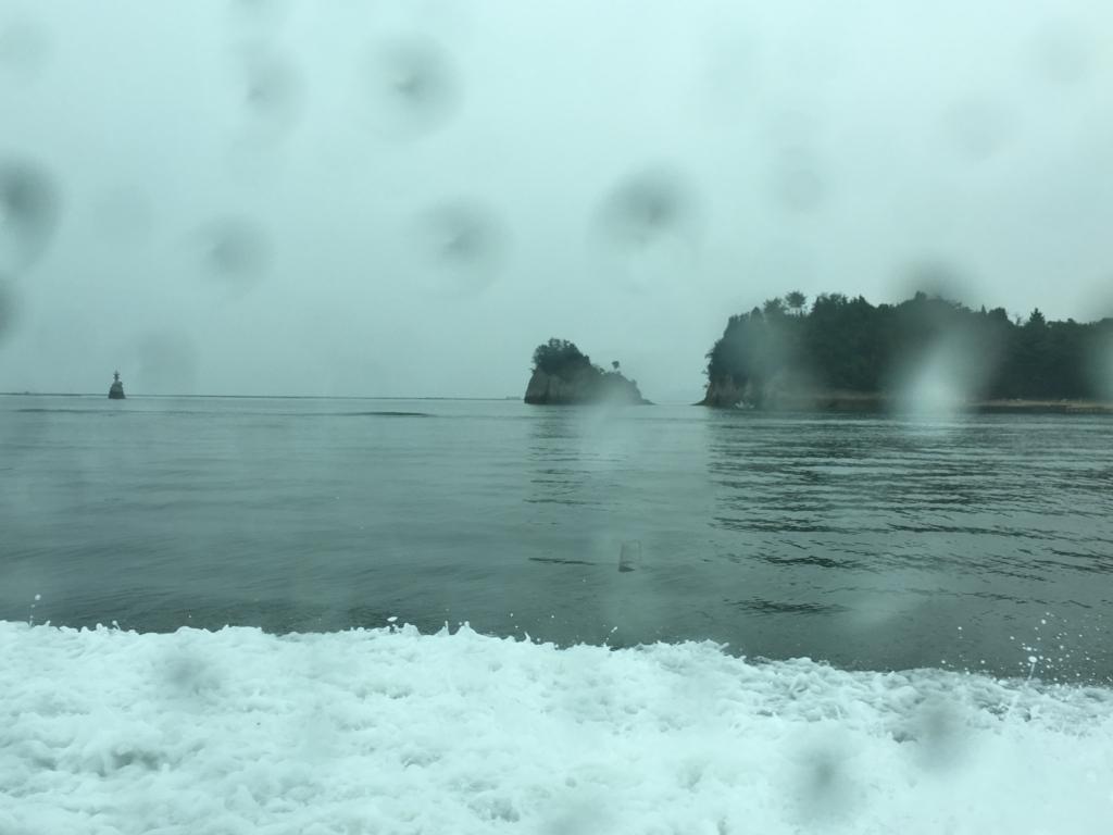 アクアネット広島 ひろしま世界遺産航路 高速船 宮島 到着かな