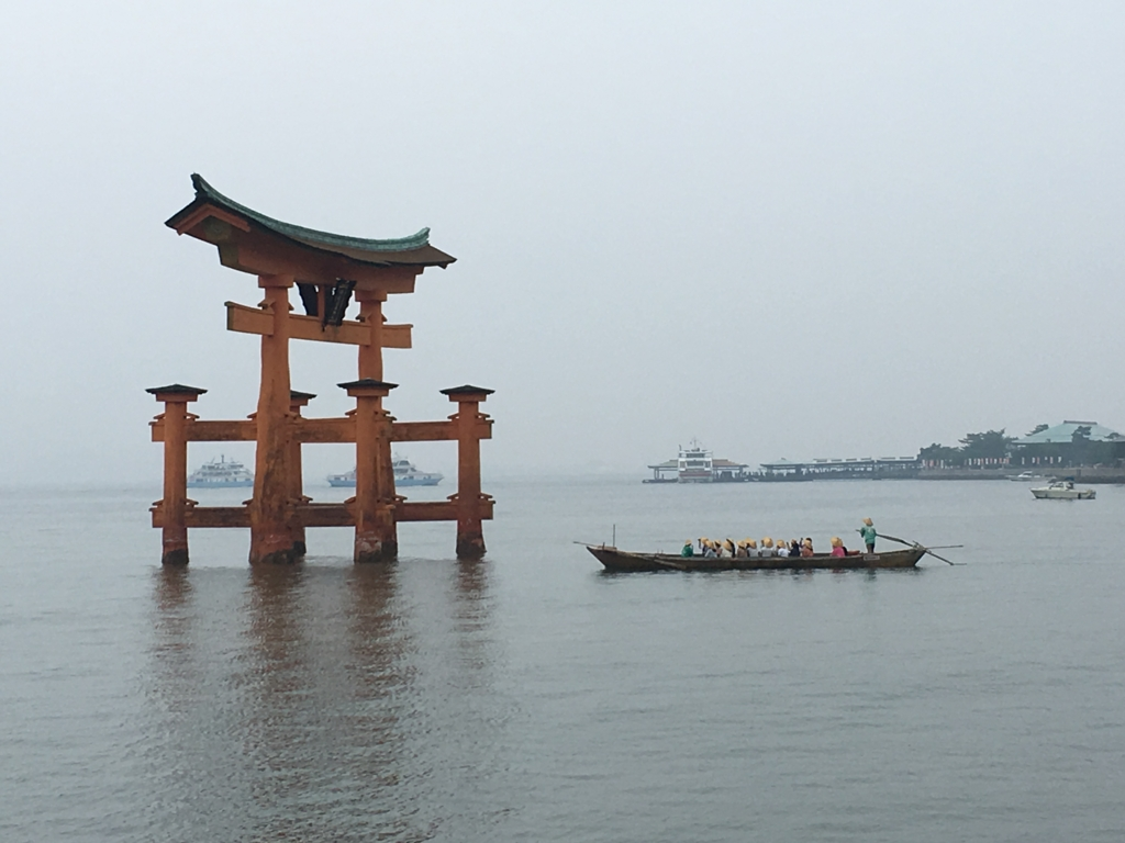 厳島神社 清盛神社側からの大鳥居