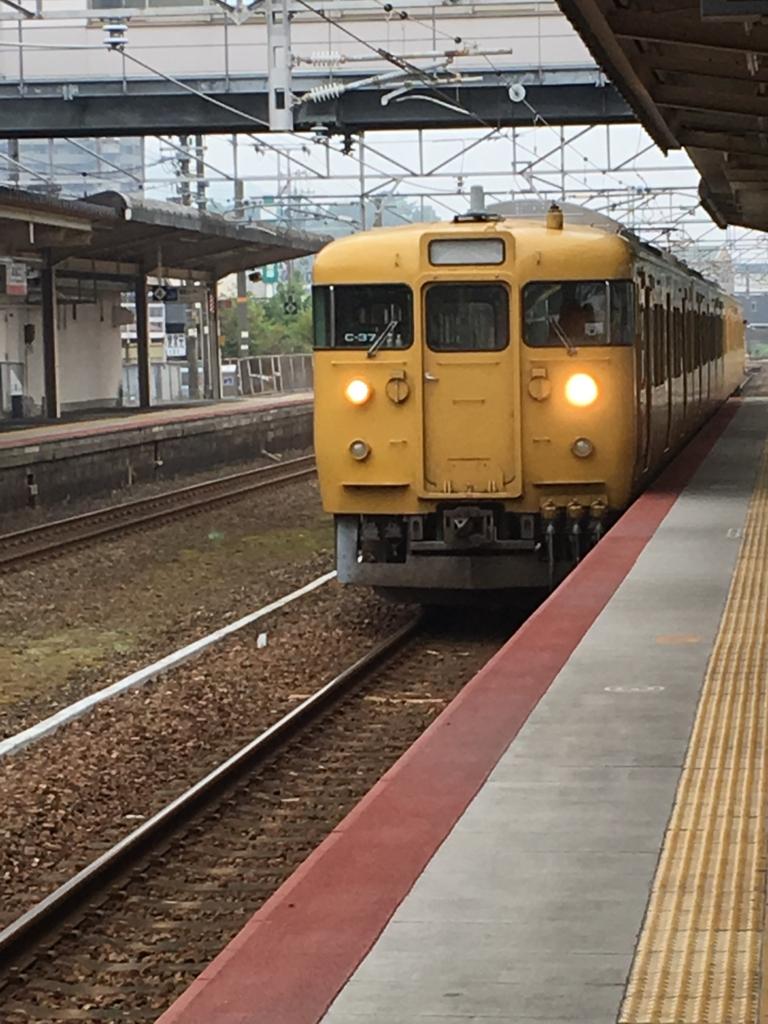 山陽本線 宮島口駅 広島行き列車 到着