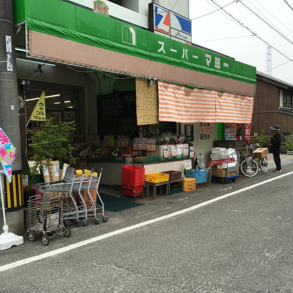 忠海駅「スーパーマミー」