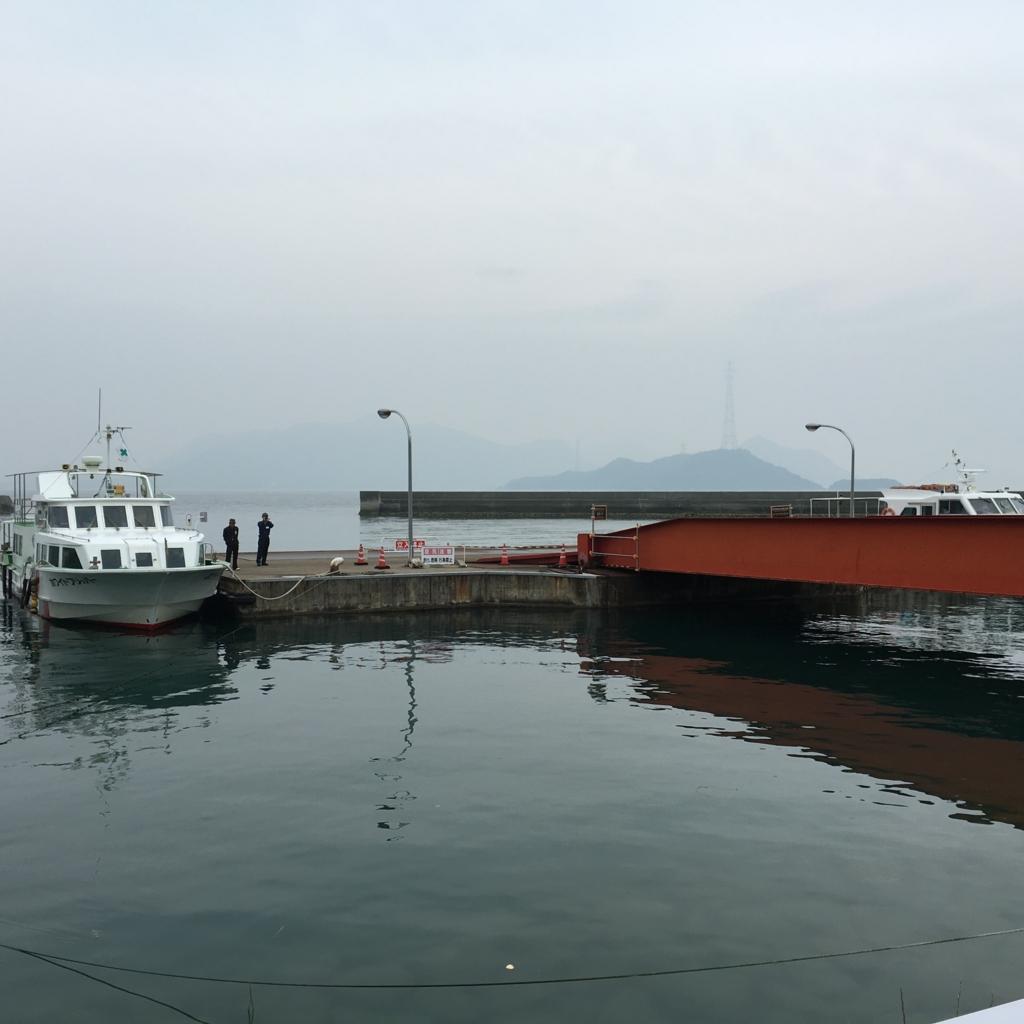 忠海港 休暇村客船