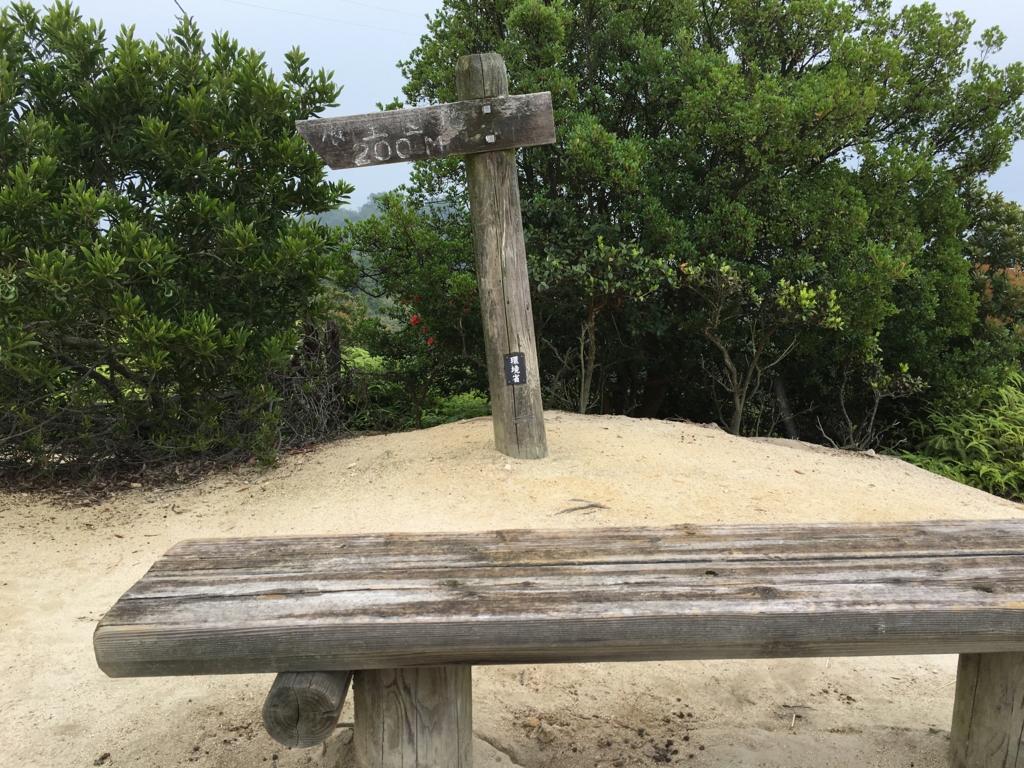 2回目のうさぎ島 大久野島 展望台より グラウンド方面階段 ベンチ