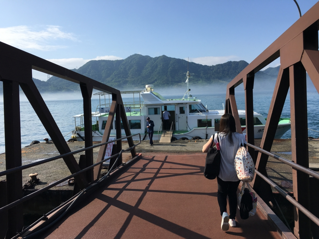 2回目のうさぎ島 大久野島 第1便客船 第1桟橋より乗船