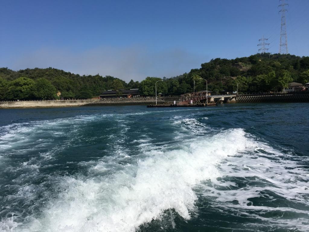 2回目のうさぎ島 休暇村大久野島 客船より 第1桟橋
