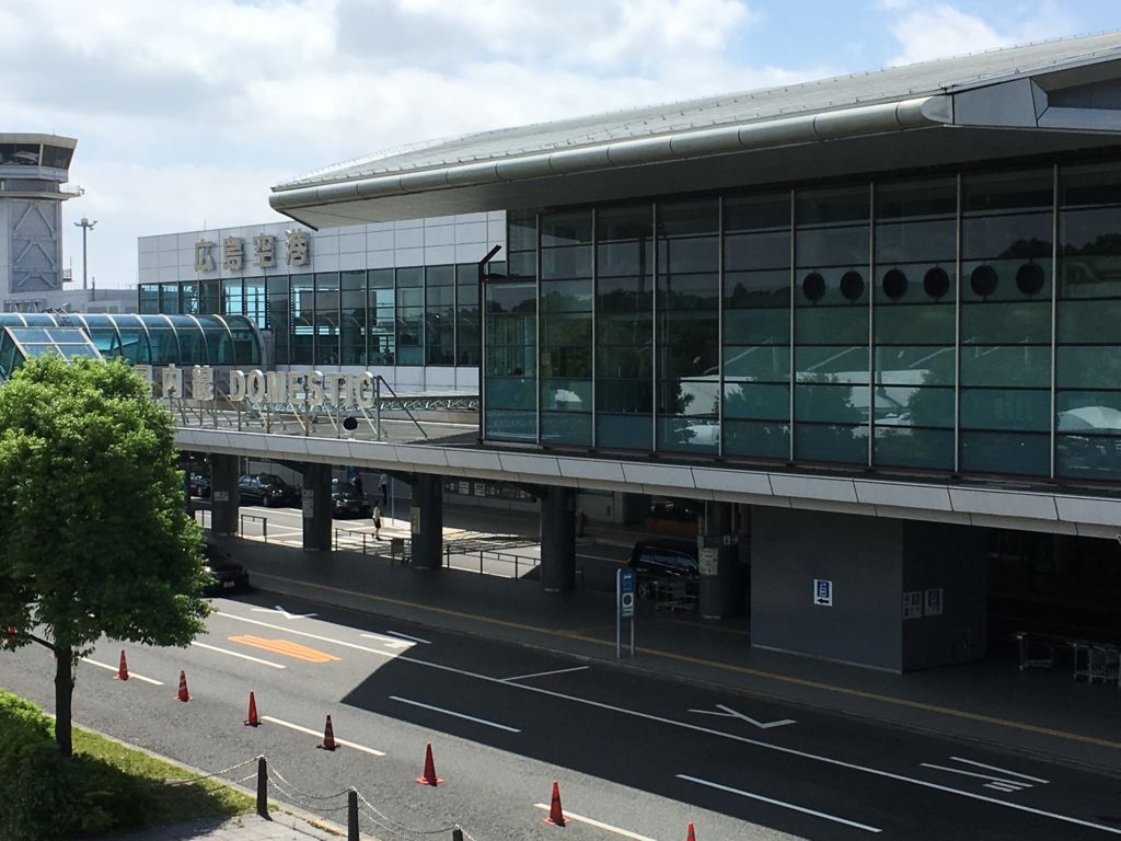 2回目のうさぎ島 広島空港 到着