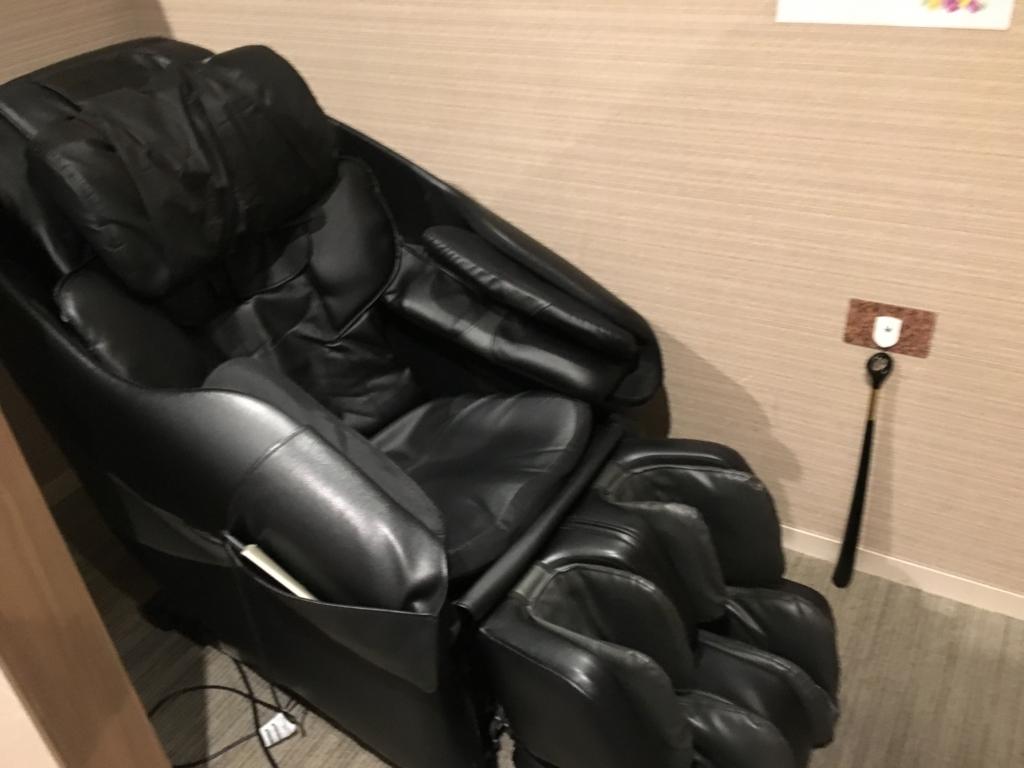広島空港 ビジネスラウンジ 「もみじ」マッサージチェア