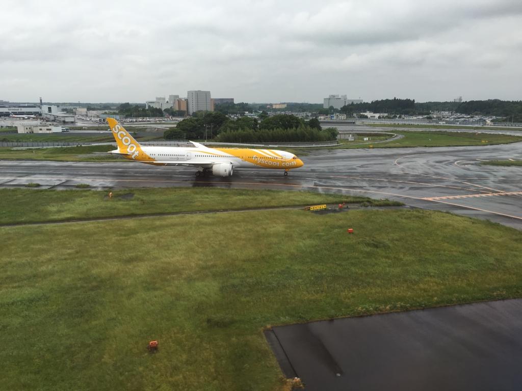 広島- 成田 成田空港 第3ターミナル到着