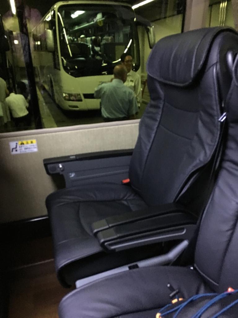 本革張りVIPバスで行く『星野リゾート界 日光』VIPバス 座席