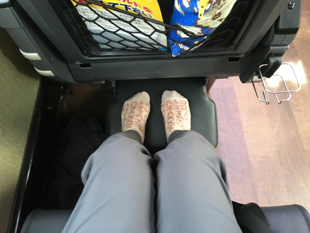 本革張りVIPバスで行く『星野リゾート界 日光』VIPバス 座席 フットレスト
