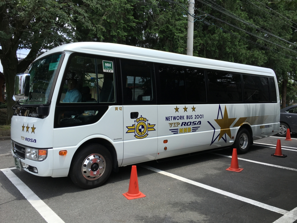 本革張りVIPバスで行く『星野リゾート界 日光』VIPバス?