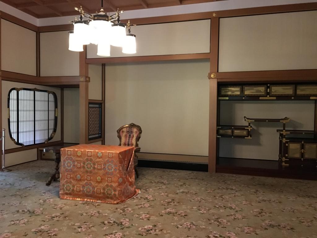 日光田母沢御用邸 大正天皇の執務室「謁見所」
