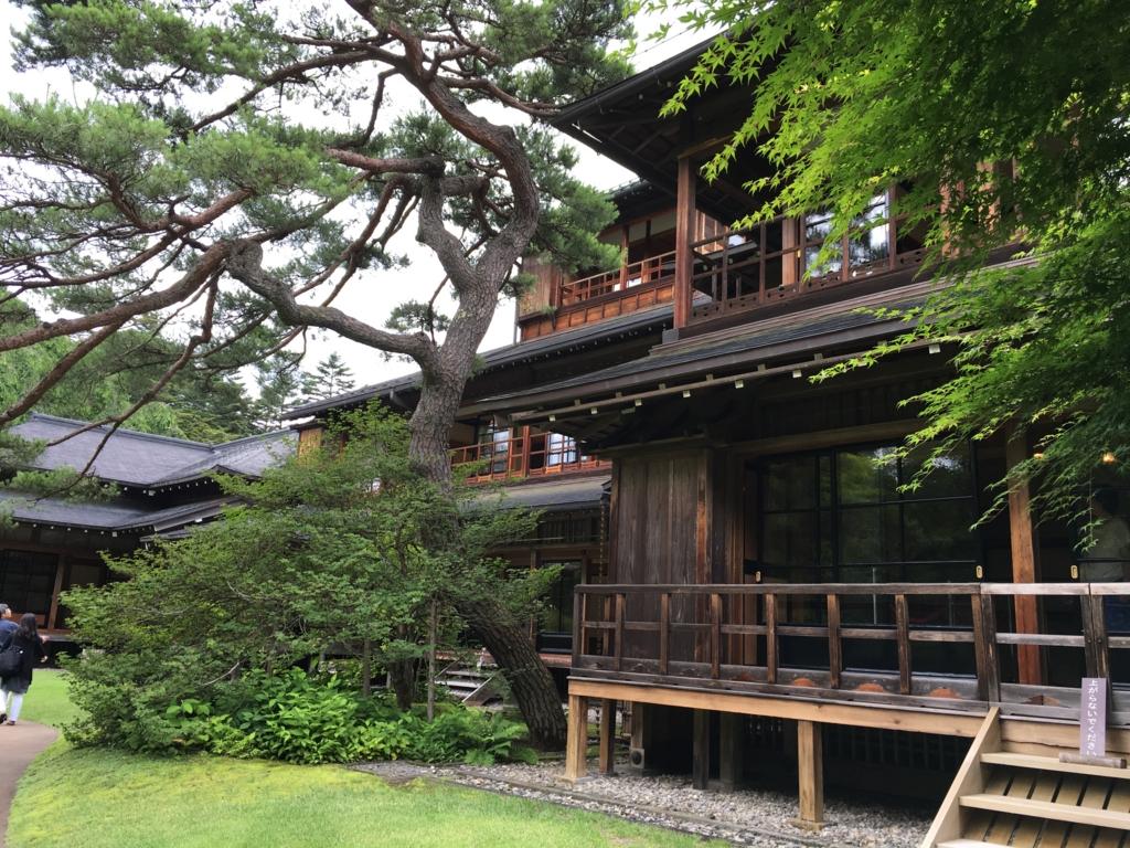 日光田母沢御用邸 庭園からのお屋敷