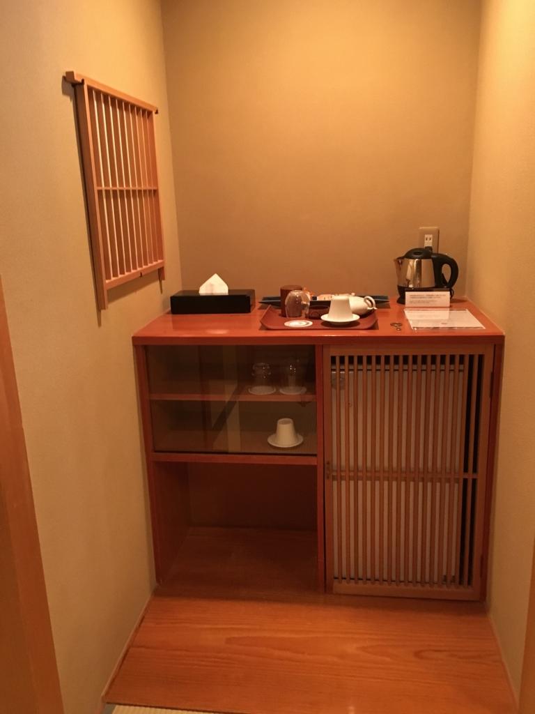 「星野リゾート界 日光」客室 お茶セット 冷蔵庫