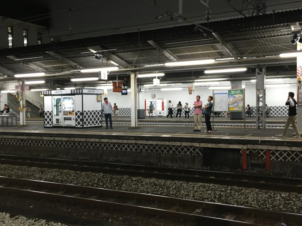 倉敷駅 ホーム