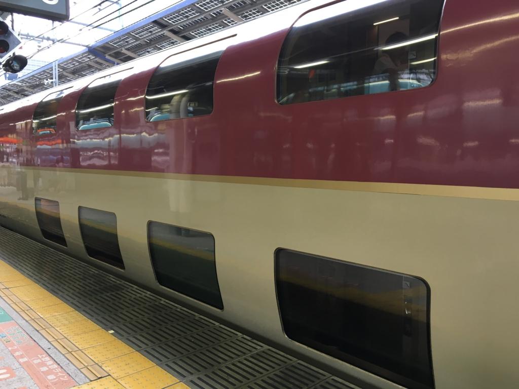 サンライズ出雲 東京到着 シングル車輛