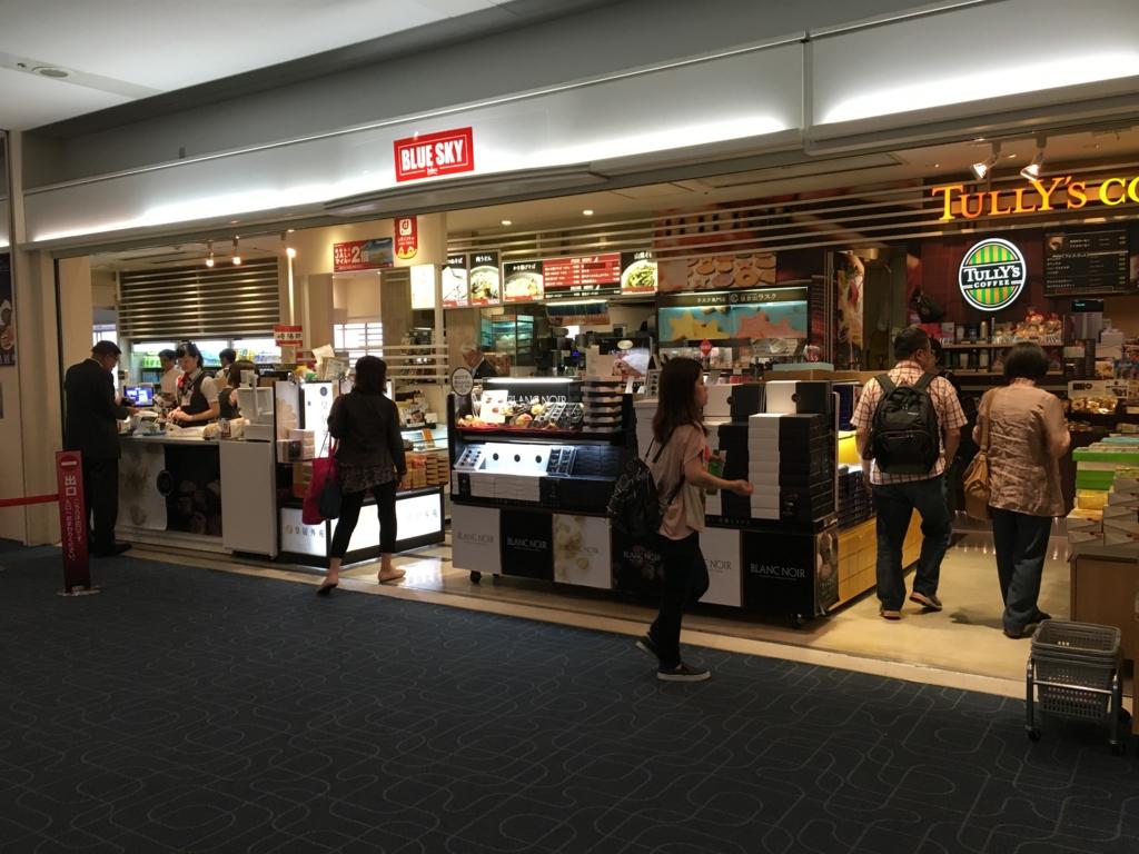 羽田空港国内線第1ターミナル内売店