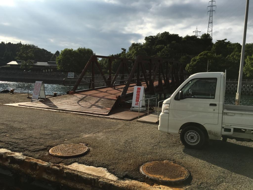 うさぎ島(大久野島)第1桟橋到着
