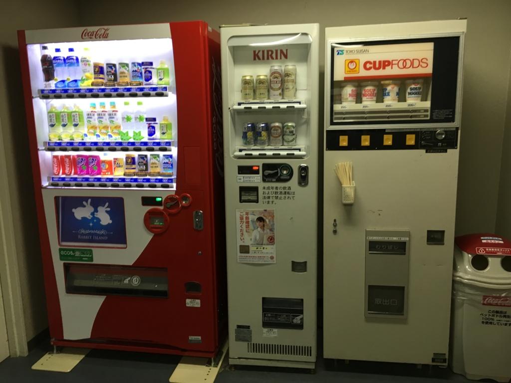休暇村 大久野島 2階 自動販売機1