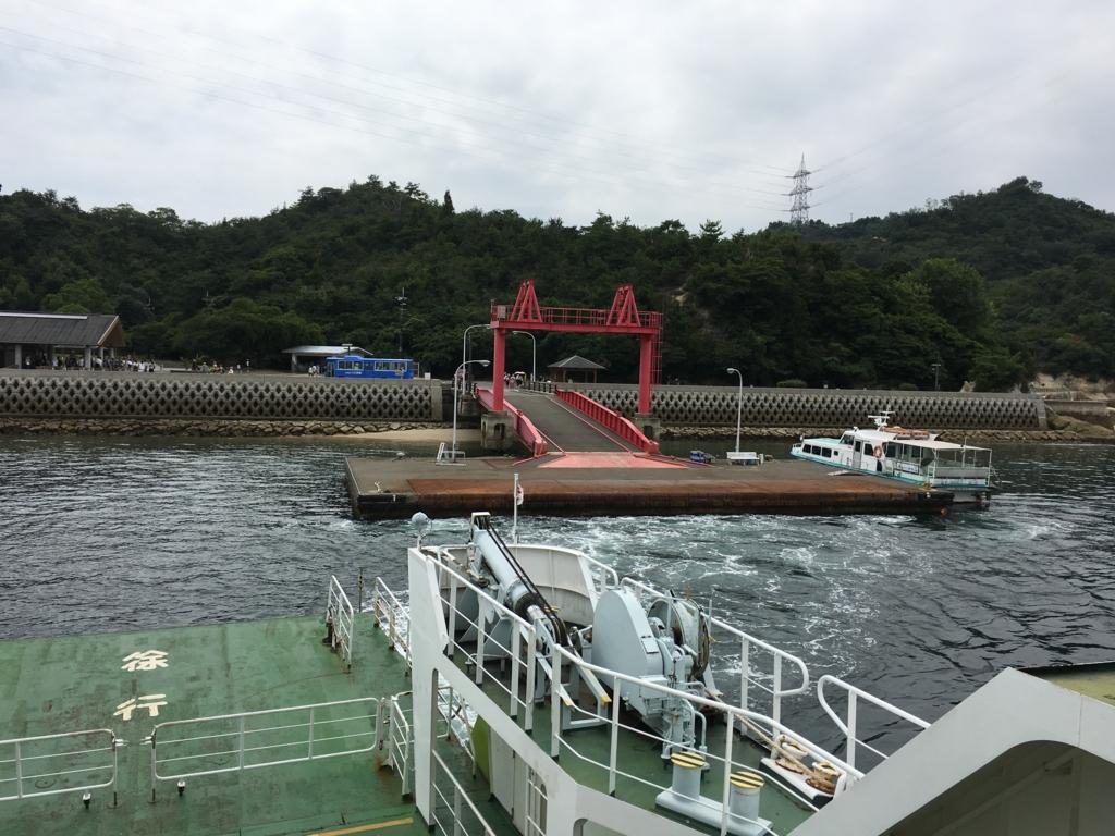 うさぎ島(大久野島)フェリー出航 忠海港へ