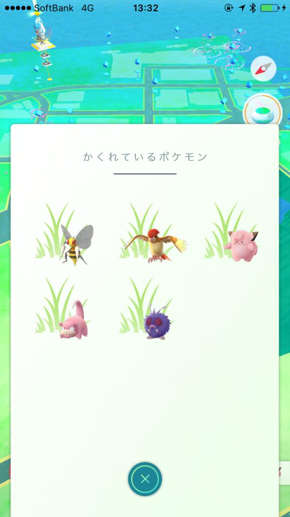 旧芝離宮恩賜庭園 PokemonGO(ポケモンGO)かくれているポケモン