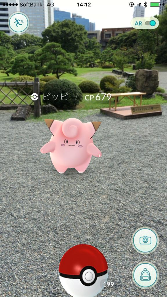 旧芝離宮恩賜庭園 PokemonGO(ポケモンGO)ピッピ出現