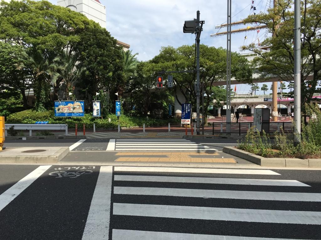 竹芝桟橋 入り口