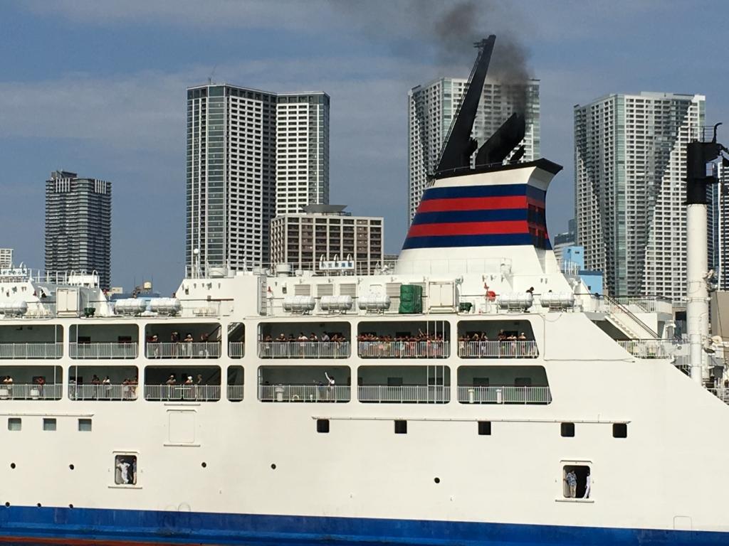 竹芝桟橋 小笠原からの船が到着