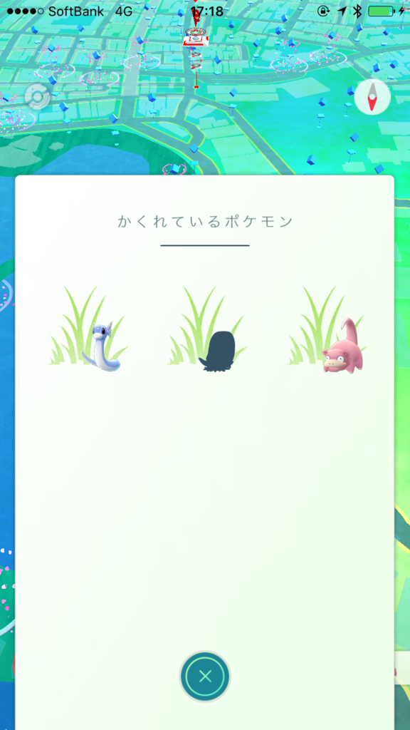 上野不忍池 PokemonGO(ポケモンGO)見慣れない影