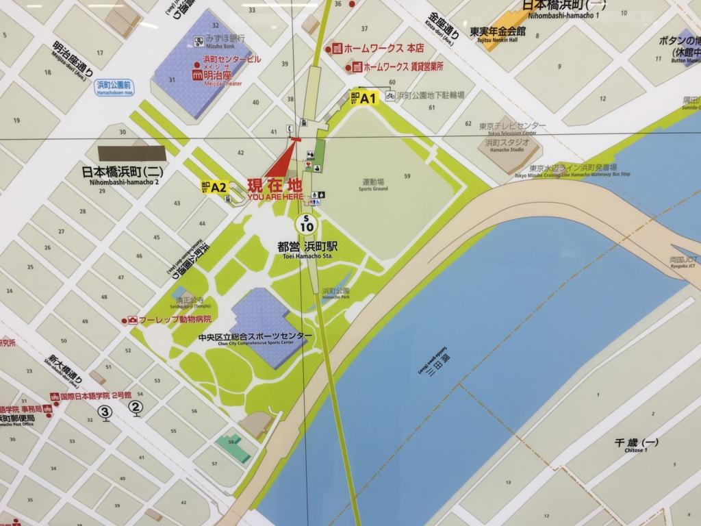 都営新宿線 浜町駅「浜町公園」付近マップ