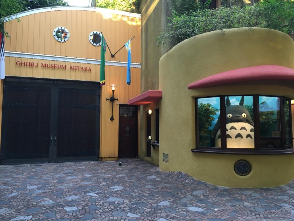 「井の頭公園」三鷹の森ジブリ美術館