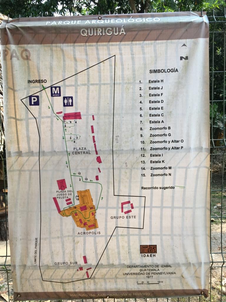 グアテマラ キリグア遺跡 園内MAP