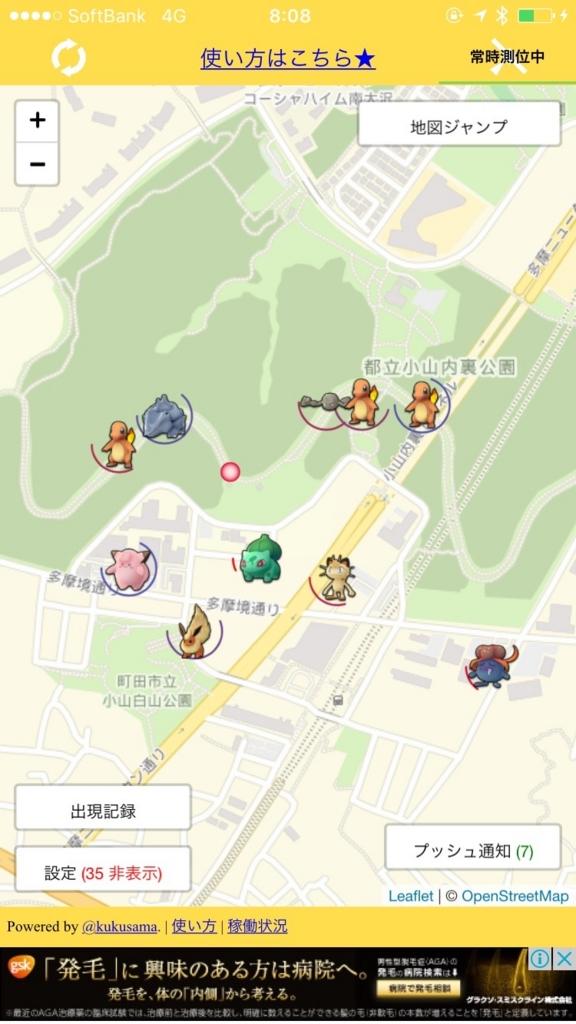 「小山内裏公園」P−GO-SEARCHのマップ