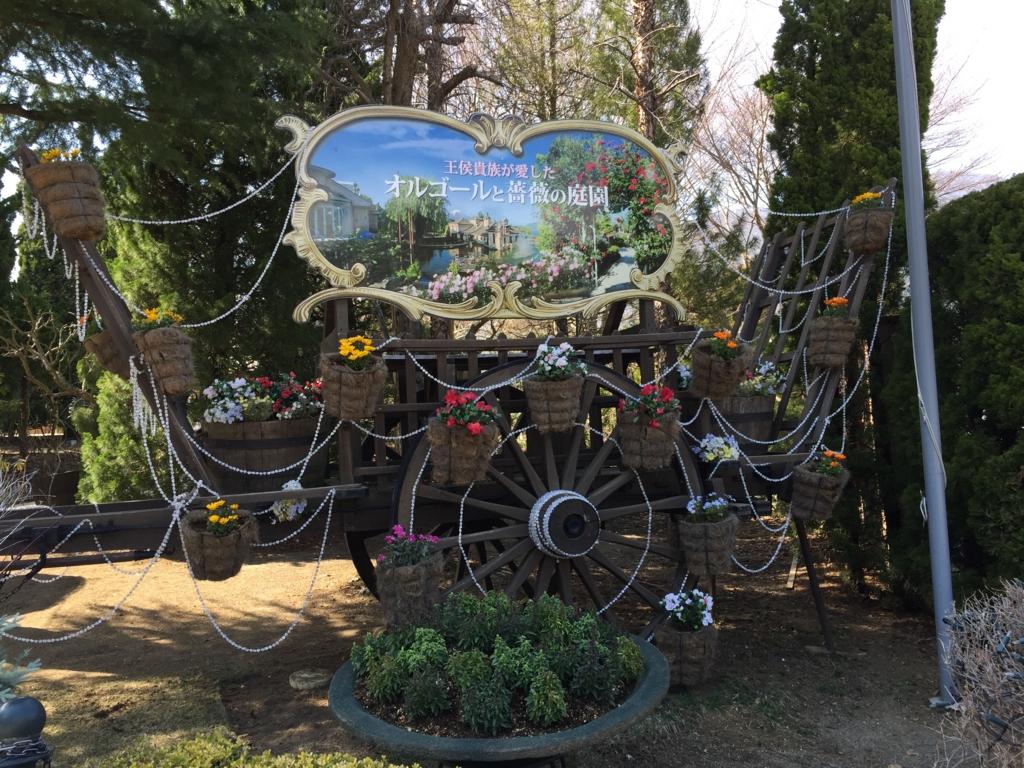 「河口湖オルゴールの森」庭のお花