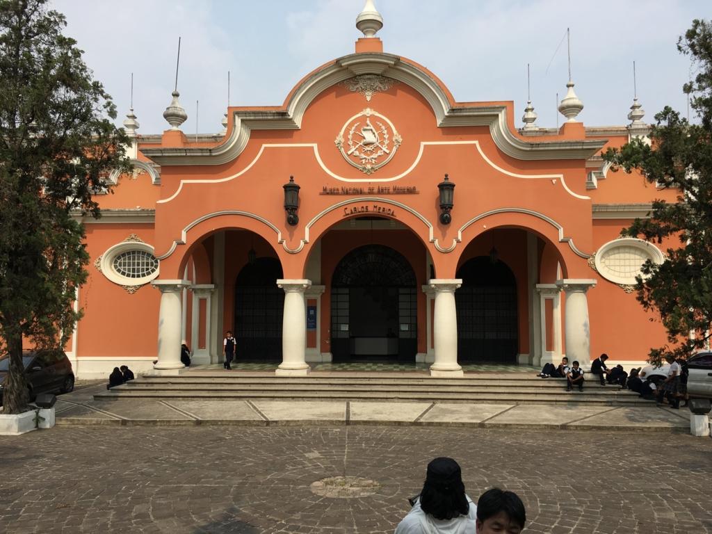 「グアテマラ考古学民俗学博物館」