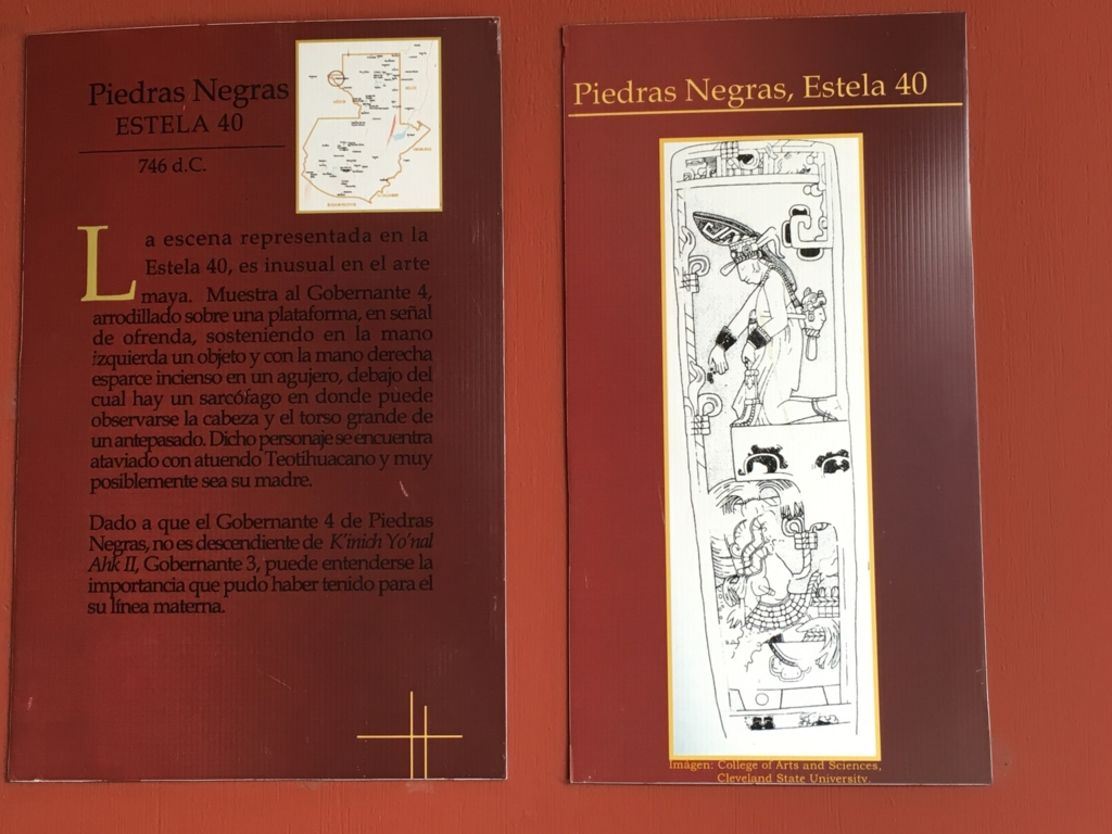 「グアテマラ考古学民俗学博物館」石碑 Piedras Negras Estela 40 の説明