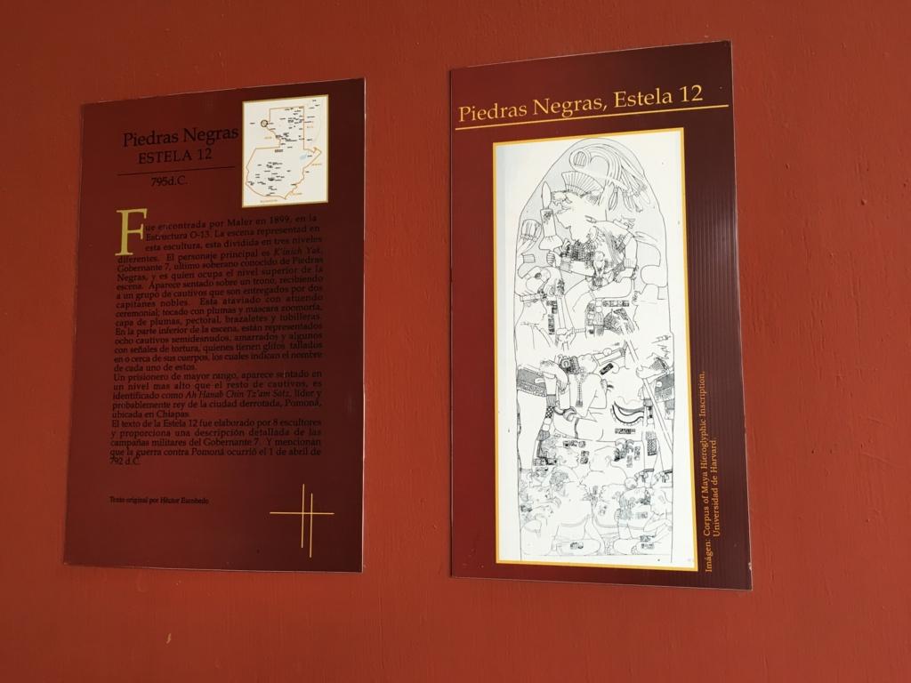 「グアテマラ考古学民俗学博物館」石碑 Piedras Negras Estela 12 の説明