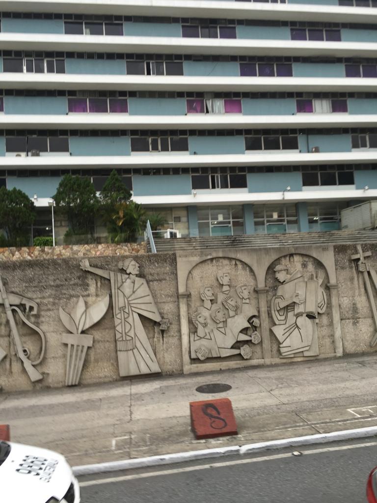 グアテマラシティ市内 変わった壁