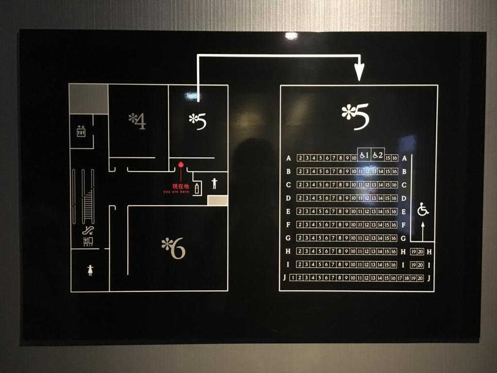 新宿ピカデリー スクリーン5 マップ