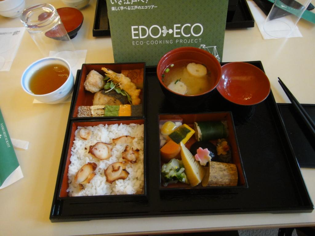 はとバス 定期観光「ゆったり東京めぐり」楠公レストハウスの「江戸エコ行楽重」